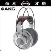 【海恩數位】AKG K701 耳罩耳機 美聲美型超值版 台灣總代理公司貨保固 ﹝限量白﹞