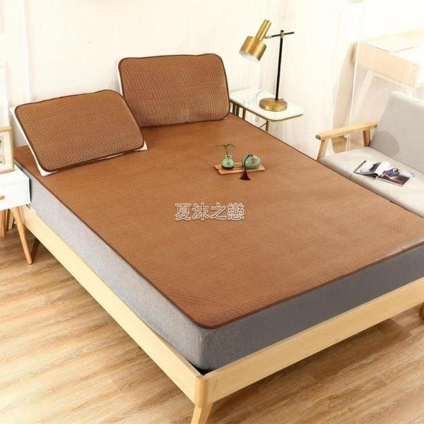 涼席 涼席三件套1.5米1.8米1.2m床單人涼席可折疊冰絲席冰藤涼席0.45米