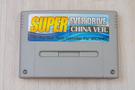 SFC NES 超任 燒錄卡 可插128G記憶卡 支援48M格式 Super Everdrive 超級任天堂 卡帶 卡夾