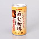 日本【SANGARIA】直火咖啡飲料(咖啡歐蕾) 185g(賞味期限:2019.04.13)