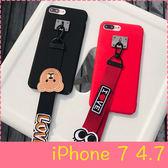 【萌萌噠】iPhone 7  (4.7吋)歐美簡約款 愛心 小熊 眼睛絲帶掛繩保護殼 素色全包硬殼 手機殼