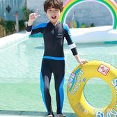兒童長袖泳衣連體套裝速干浮潛服沖浪防曬小中大童男童泳衣 js3377『小美日記』