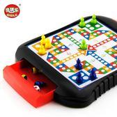 大號便攜式抽屜遊戲棋親子兒童益智玩具