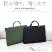 韓版文件包商務手提文件袋休閒辦公包男女公文包電腦包會議包 小確幸