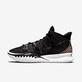 Nike Kyrie 7 Ep [CQ9327-005] 男鞋 籃球鞋 靈活 包覆 舒適 貼合 支撐 避震 黑