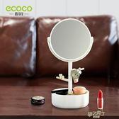 化妝鏡小鏡子台式梳妝隨身公主鏡桌面迷你宿舍書桌便攜學生雙面鏡