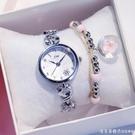 ins小眾設計手鏈手錶女生細帶小巧仙女氣質時尚女士精致潮流簡約 漾美眉韓衣