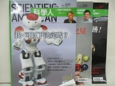 【書寶二手書T9/雜誌期刊_DYL】科學人_105~107期間_共3本合售_我 可以下決定嗎?