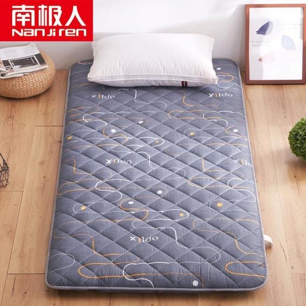 學生宿舍榻榻米床墊子1.5單人0.9m床褥子1.2米1.8墊被2米90x190cm