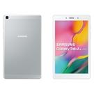 SAMSUNG Galaxy Tab A 8.0 2019 LTE (T295)