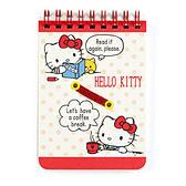 Sanrio HELLO KITTY日本製B7線圈方格筆記本附筆插(咖啡時光)★funbox★_147761