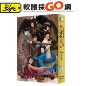 【意念數位館】PCGAME-仙劍奇俠傳三/仙劍奇俠傳3 DVD 紀念版【現貨供應】