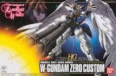 鋼彈模型 HG 1/144 飛翼零式 天使鋼彈 EW  TOYeGO 玩具e哥
