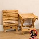 楠竹折疊凳子便攜式家用實木戶外椅換鞋凳小板凳馬扎非塑膠省空間【風之海】