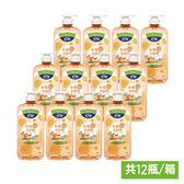 歐芮坦柑橘洗碗精1000ml-12瓶/箱-箱購