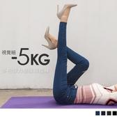 《BA5219-》3D立體塑型視覺修身牛仔風抓破窄管褲 OB嚴選