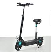 速美得鋰電池電動滑板車成人折疊代駕兩輪代步車迷你電動車自行車YXS『小宅妮時尚』
