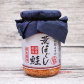 日本調味朝日北海道鮭魚鬆(荒鮭明太子)140g【0216零食團購】4901540407280