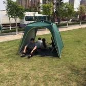 帐篷天猴戶外庭院遮陽棚防曬天幕折疊全自動34人沙灘帳篷速開簡易便捷LX 宜室家居