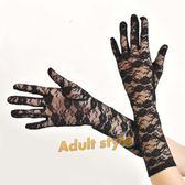新娘手套 全罩蕾絲手套(黑)【滿千88折】快速出貨