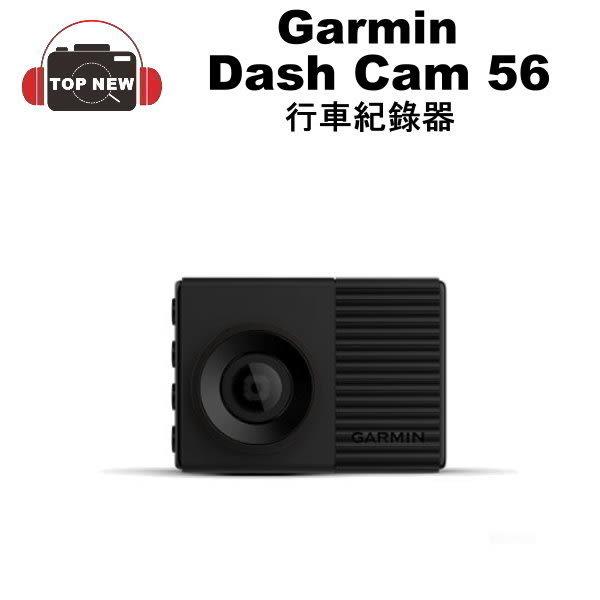 Garmin 行車紀錄器 Dash Cam 56  2K畫質 碰撞錄影 語音聲控車距 車道偏移 提醒 140度廣角 公司貨(內贈16G)