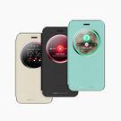 華碩 ASUS ZenFone3(ZE552KL) 智慧型透視皮套