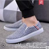 豆豆鞋鞋子男鞋豆豆休閒鞋透氣帆布鞋一腳蹬懶人板鞋老北京布鞋夏季 曼莎時尚
