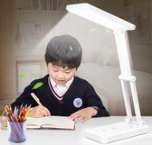 護眼燈 久量LED充電小台燈護眼折疊式學生臥室宿舍簡約學習書桌寢室女 玩趣3C