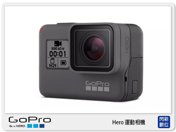 GoPro Hero 運動攝影機 防水 攝影機 行車紀錄器 (hero ,台閔公司貨)