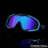 框護目鏡 游泳鏡 高清密封防霧 炫彩反光時尚游泳眼鏡 圖拉斯3C百貨
