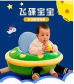 學習椅寶寶嬰幼兒學坐沙髮神器靠坐訓練椅兒童凳子家用防摔坐姿吃飯~  ~