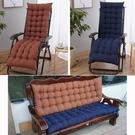 加厚躺椅墊子藤椅搖椅坐墊秋冬季實木沙發通用棉墊休閒靠背一體墊 NMS喵小姐