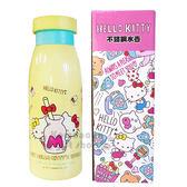 〔小禮堂〕Hello Kitty 不鏽鋼水壺~黃綠姊妹牛奶瓶550ml ~單層構造5712