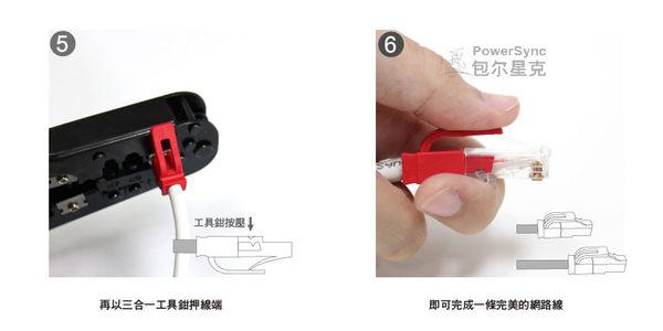 群加 Powersync RJ45 網路水晶接頭護套 / 20入 紅(TOOL-GSRB202)