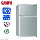 SAMPO聲寶 100公升雙門小冰箱 SR-A10G~含運不含拆箱定位