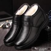 棉鞋男冬季加絨男鞋加厚高筒男士棉皮鞋中老年保暖老人爸爸鞋『韓女王』
