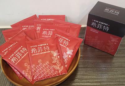 100%阿拉比卡原味濾掛咖啡