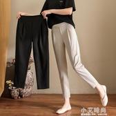哈倫褲女褲夏季薄款寬鬆高腰褲子2020新款顯瘦哈倫褲休閒褲九分褲【小艾新品】
