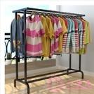 吊衣架 晾衣架 落地室內雙桿式陽台戶外家用簡易臥室掛衣架 被子客廳晾衣桿