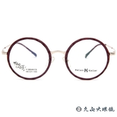 HELEN KELLER 林志玲代言 H26049 (紅-金) 圓框 近視眼鏡 久必大眼鏡