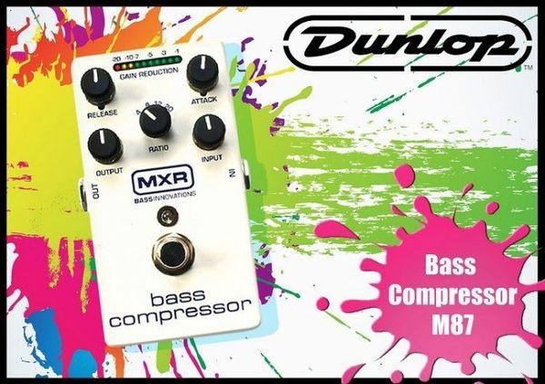 【小麥老師 樂器館】 Dunlop MXR M-87 M87 BASS COMPRESSOR 壓縮 單顆 效果器