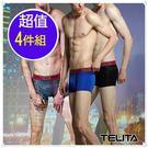 【TELITA】男內褲~網眼個性平口褲/四角褲(超值4件組)