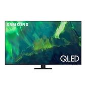 【南紡購物中心】三星【QA55Q70AAWXZW】55吋QLED 4K電視