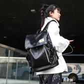手提包肩背包雙肩包男pu皮質時尚潮流大容量旅行背包校 易家樂