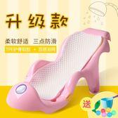 嬰兒洗澡網寶寶洗澡架防滑通用新生兒浴盆神器沐浴架浴網兜可坐躺ZDX