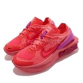 Nike 休閒鞋 Wmns Fontanka Edge 紅 紫 厚底 增高 女鞋 【ACS】 DB3932-600