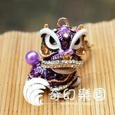 鑰匙圈-特色中國風舞獅子鑰匙扣 創意男女掛件汽車鑰匙鏈圈環送老外禮物-奇幻樂園