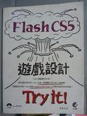 【書寶二手書T5/電腦_PIU】Flash CS5 遊戲設計 Try it !_李長沛_有光碟