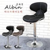 【日安家居】Albin愛爾賓時尚(升降吧台椅 高腳椅)黑色