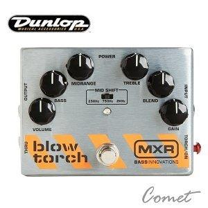 Dunlop M181 貝斯破音效果器【Dunlop品牌/MXR BLOW TORCH/M-181】